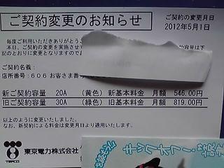 12-05-06_001.jpg