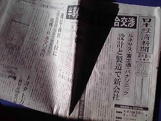 14-01-16_001.jpg